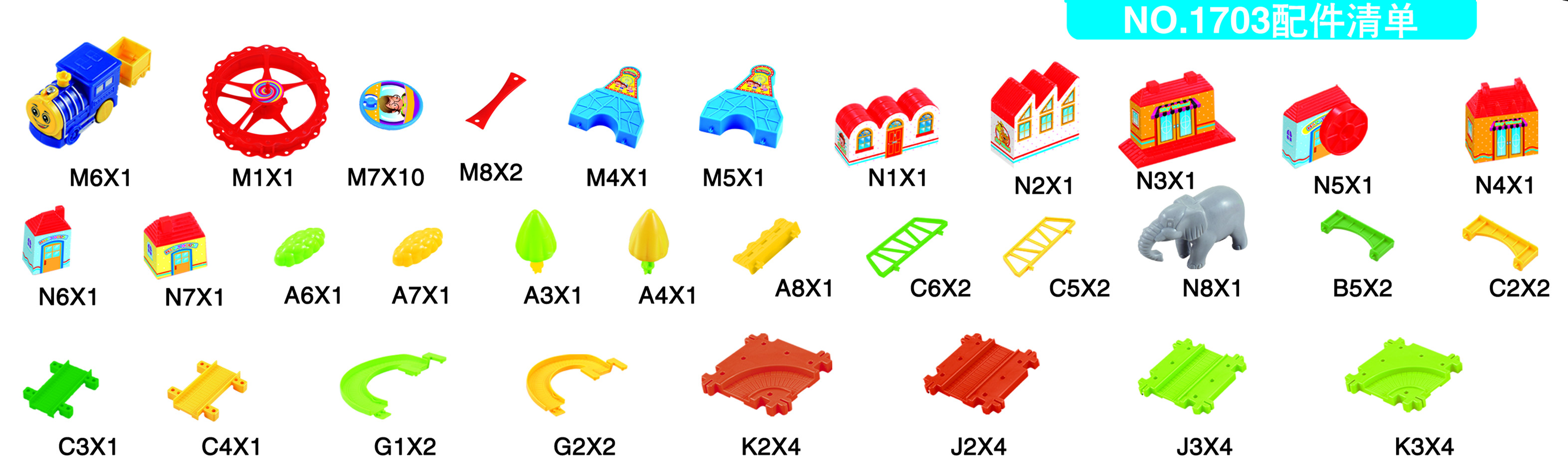 智力logo图片素材